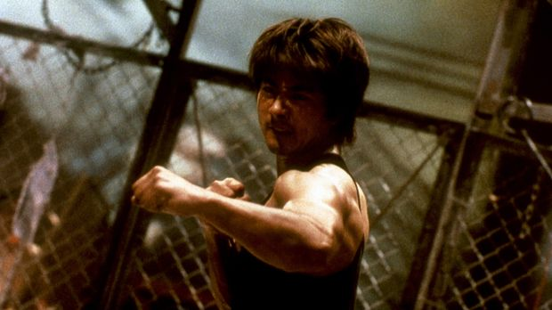 Als Detective Aguri Katsuragi (Sho Aikawa) dem Drogenbosses Kenji in die Händ...